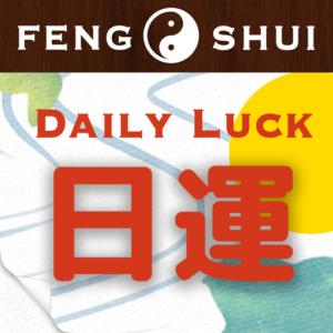Free App feng shui daily lucjk calendar