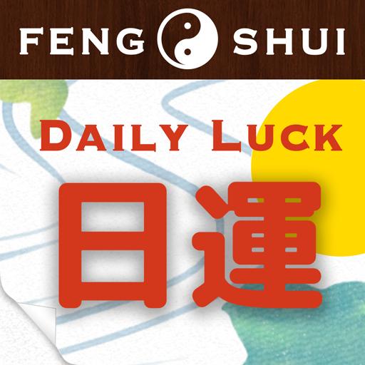 free apps feng shui calendar