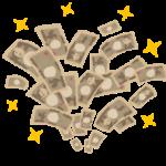 占いブログ【風水】風水でカンタンに金運を上げる方法