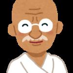 占いブログ【紫微斗数】主星紹介 - 献身的で心優しい 天相星(てんそうせい)