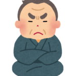 占いブログ【紫微斗数】主星紹介 -  好き嫌いが激しい強烈な個性  破軍星(はぐんせい)